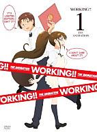 WORKING!! 1[完全生産限定盤]