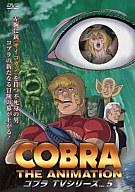 COBRA THE ANIMATION TVシリーズ VOL.5