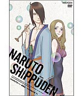 NARUTO-ナルト- 疾風伝 六尾発動の章 下