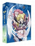 シムーン DVD-BOX[EMOTION the Best]