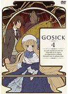 GOSICK-ゴシック- 第4巻 特装版