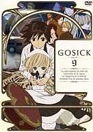 GOSICK-ゴシック- 第9巻[通常版]