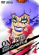 ONE PIECE ワンピース 13th season インペルダウン篇 piece.4