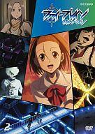 ファイ・ブレイン~神のパズル Vol.2