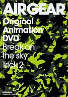 AIR GEAR Original Animation DVD / Break on the sky Trick 2