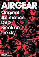 AIR GEAR Original Animation DVD / Break on the sky