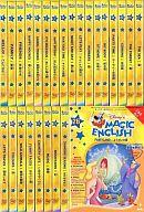 ディズニーのマジックイングリッシュ(Disney's Magic English) 全26巻セット