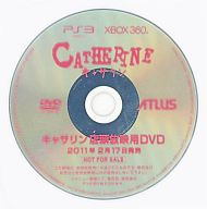 PS3 XBOX360 / CATHERINE キャサリン 店頭放映用DVD
