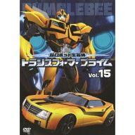 超ロボット生命体 トランスフォーマー プライム Vol.15
