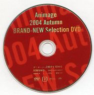 Animage 2004 Autumn BRAND-NEW Selection DVD