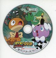 ポケモンTVアニメコレクションDVD めざせポケモンマスター編2