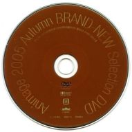Animage 2005 Autumn BRAND-NEW Selection DVD