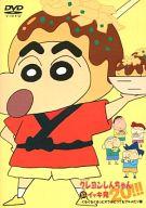 TVシリーズ クレヨンしんちゃん 嵐を呼ぶイッキ見20!!! ぐるぐるぐるっとオラはとってもグルメだゾ編