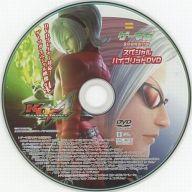 ゲーマガ 2007年9月号特別付録 スペシャルハイブリッドDVD DVDプレイヤー対応! ゲーマガスペシャル映像34本