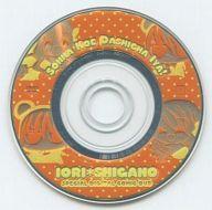 そんな声だしちゃイヤ! SPECIAL DIGITAL COMIC DVD(第7巻 特別版 特典DVD)