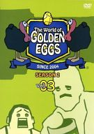 The World of GOLDEN EGGS SEASON2 Vol.03