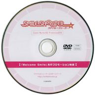 SMILESHOOTER Comic Market85 Promotion DVD「Welcome Smile」先行プロモーション映像