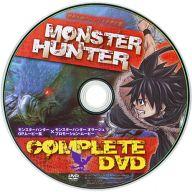 MONSTER HUNTER COMPLETE DVD (月刊少年ライバル 2008年6月号付録)