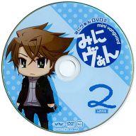 みにヴぁん DVD(2) (ヴァンガードブースターパック第15弾 特典DVD)