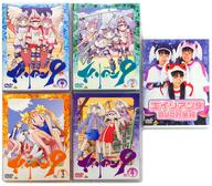 不備有)エイリアン9 全4巻+DVD対策箱セット(BOX付き)(状態:全特典欠品)