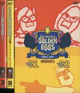 不備有)ザ・ワールド・オブ・ゴールデンエッグス シーズン1 DVD-BOX(状態:ステッカー欠品)