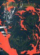 牙狼<GARO> -炎の刻印- Vol.7 [初回版]