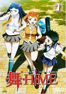 舞-HiME 1 [初回版]
