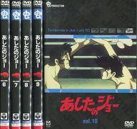 不備有)あしたのジョー DVD-BOX 2 [初回限定生産版](状態:全特典欠品)