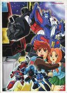 不備有)トランスフォーマーV DVD-BOX 1(状態:BOXに難有り)