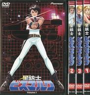 不備有)星銃士ビスマルク DVD-BOX 1 [初回限定生産] (状態:BOX欠品)