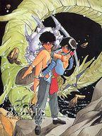 不備有)3×3 EYES DVD [Special Edition](状態:BOX・イラストブック欠品)