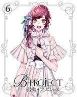 B-PROJECT~鼓動 アンビシャス~ 6 [完全生産限定版]