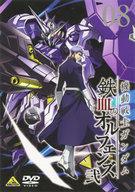 機動戦士ガンダム 鉄血のオルフェンズ 弐 VOL.08