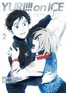 ユーリ!!! on ICE 2[初回版]