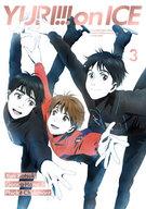 ユーリ!!! on ICE 3[初回版]