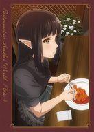 異世界食堂 4皿 [初回版]