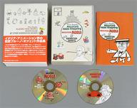 不備有)ネオ・ファンタジア&ブルーノ・ボツェット作品集(状態:DISC1欠品)