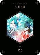 不備有)宝石の国 Vol.1 [初回生産限定版](状態:オリジナルアートワーク集欠品)