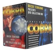 不備有)スペースアドベンチャーコブラ DVD-BOX(状態:カレンダー欠品、三方背BOXに傷み有り)