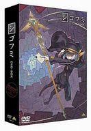 ランクB)シゴフミ DVD-BOX
