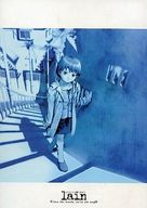 ランクB)serial experiments lain DVD-BOX