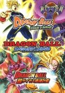 ランクB)DRAGON BALL スペシャルアニメDVD(最強ジャンプ 2012年3月号特別ふろく)