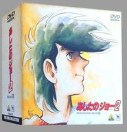 ランクB)あしたのジョー2 DVD-BOX 1