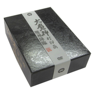 大魔神封印匣 魔神降臨DVD-BOX/邦画SF