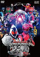 仮面ライダー×スーパー戦隊 スーパーヒーロー大戦 コレクターズパック [通常版]