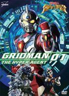電光超人グリッドマン VOL.1
