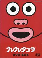 不備有)限定 クレクレタコラ DVD-BOX(状態:収納BOXに難有り)
