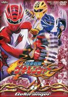 獣拳戦隊ゲキレンジャー(6) [初回版]