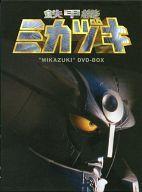 不備有)鉄甲機ミカヅキ DVD-BOX(状態:収納BOXに難有り)