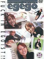 egego 35 / RAN